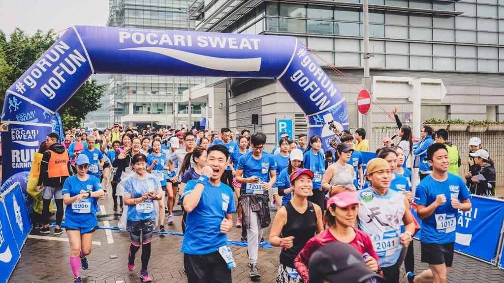 科學園:Pocari Sweat Run Carnival 2018 寶礦力跑2018如往年一樣在科學園舉行。