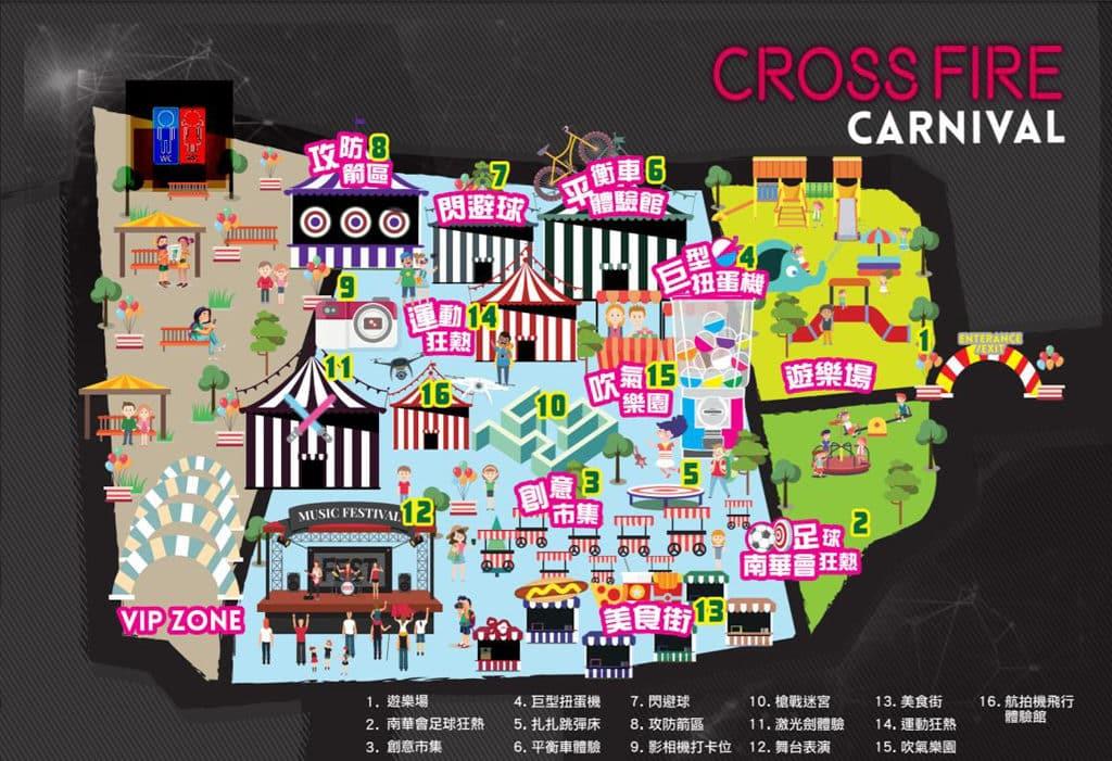 中環夏誌 2018:Crossfire 嘉年華