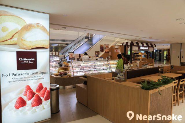 日本人氣甜品店 chateraise 在新港城中心開設分店。