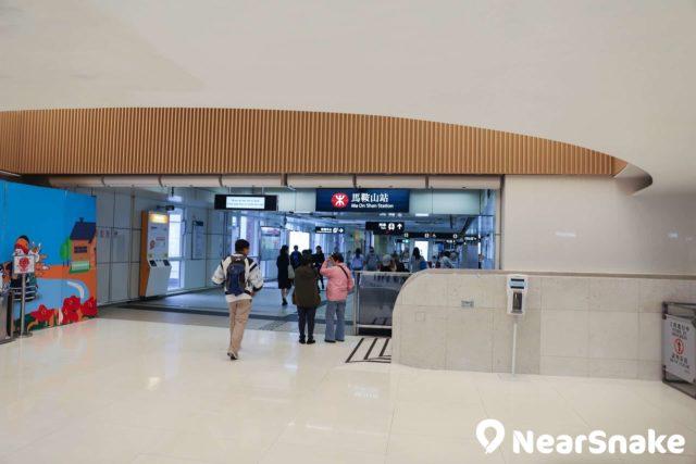 新港城中心可直接通往馬鐵馬鞍山站。