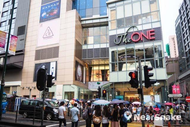 The One 商場