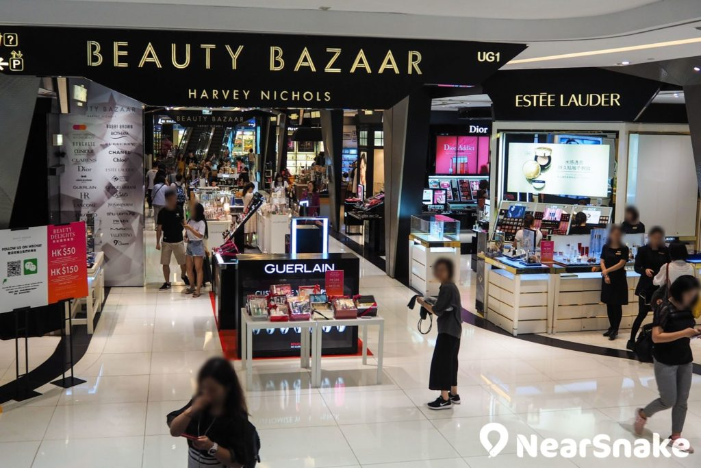 The One 商場的「Beauty Bazaar」集 Estee Lauder、Dior 等多個國際知名化妝品牌,相信女士們經過都會樂而忘返。