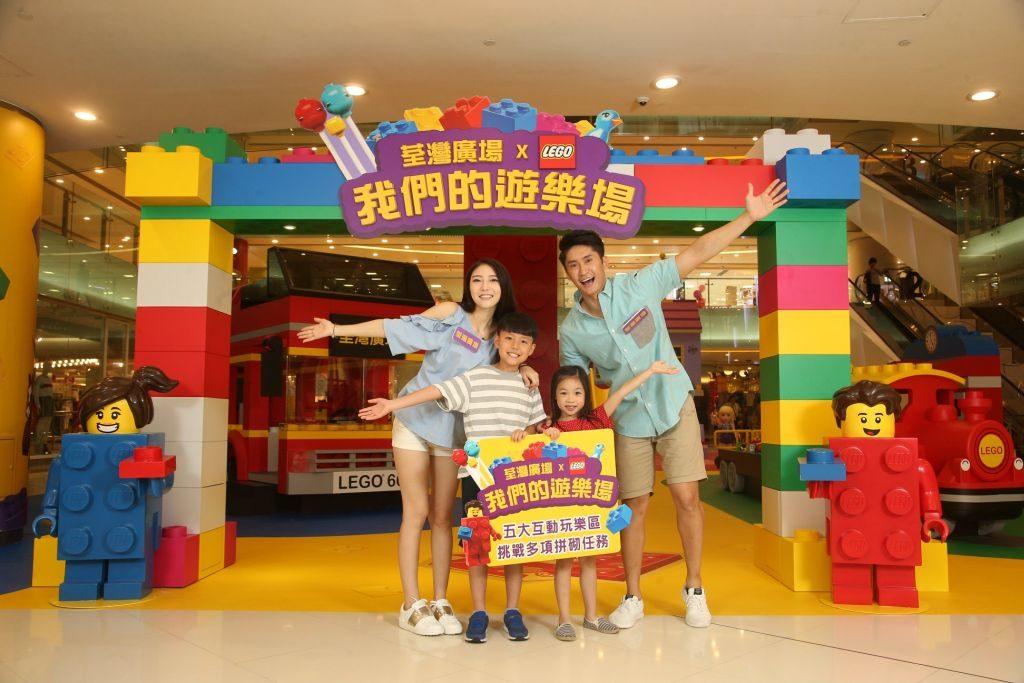 荃灣廣場與 LEGO 於 2018 暑假合辦「荃灣廣場 × LEGO 我們的遊樂場」大型互動遊樂區。