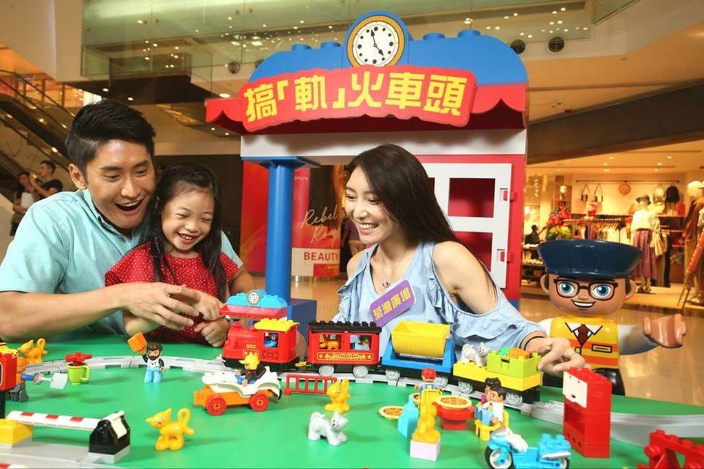 「荃灣廣場 × LEGO 我們的遊樂場」-搞『軌』火車站:用不同裝置操控 LEGO 積木火車。