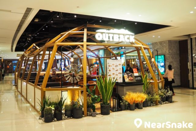 估計 Yoho Mall 對商舖設計有特別要求,故這裡的食肆裝潢看似比其他地點的分店更精美。