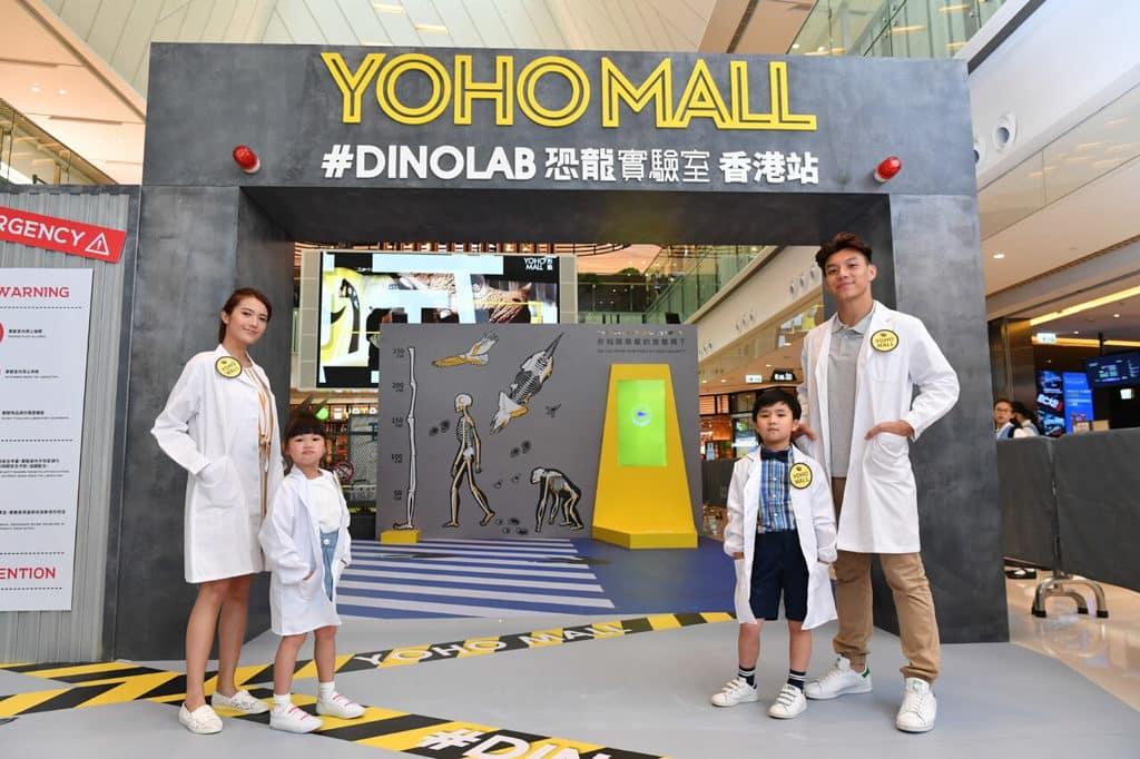 形點 #DINOLAB 恐龍實驗室展覽內的恐龍互動館。