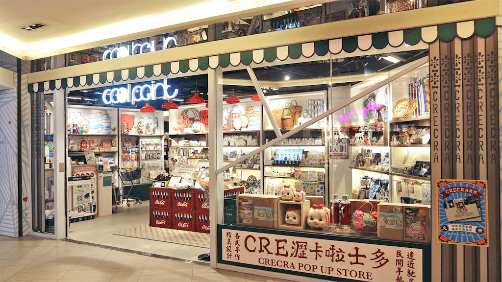 美麗華廣場:CRE瀝卡啦士多 限定店- 「CRE瀝卡啦士多」限定店現已登陸尖沙咀美麗華廣場。