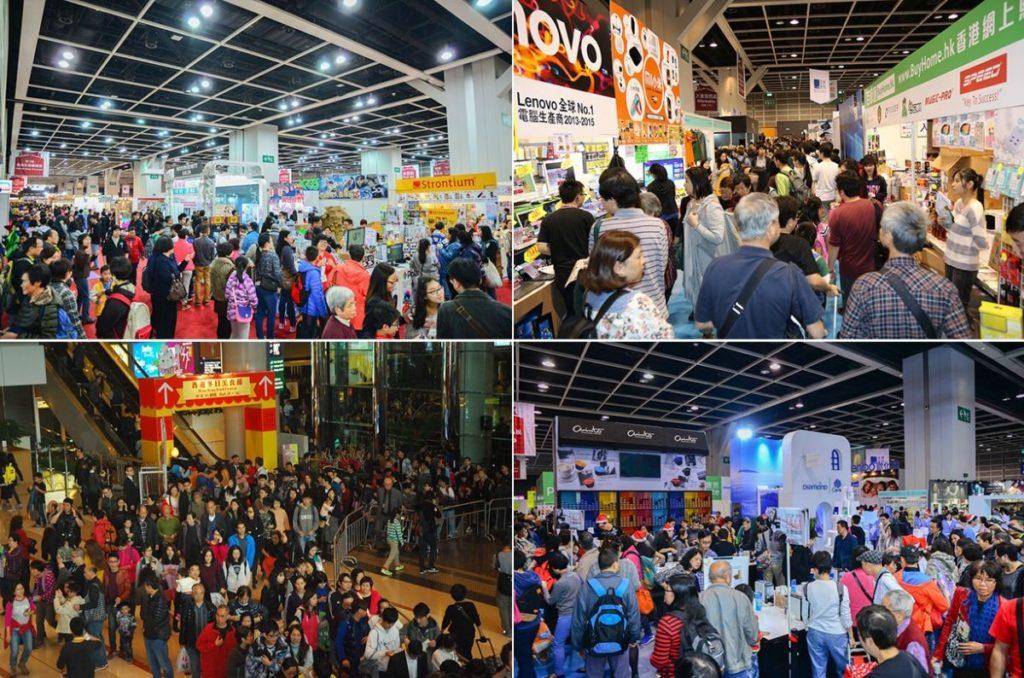 第 16 屆香港冬季購物節將於 2018 年 12 月 22 至 25 日在灣仔香港會議展覽中心 3 號館舉行。