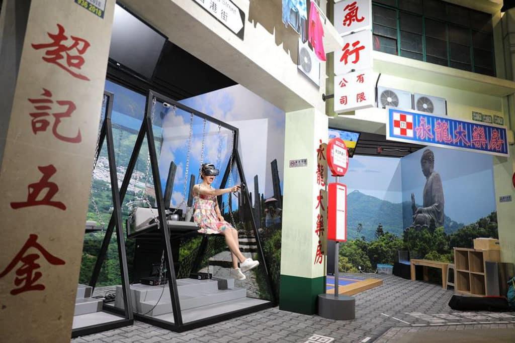 昂坪360:360 仲夏 3Style 「360VR 體驗館」讓玩家走訪香港懷舊屋邨建築。
