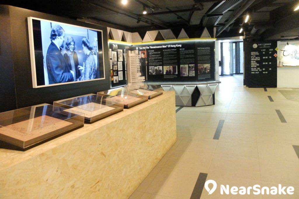 時間廊詳述香港藝術中心的成立過程及願景,大家不妨來此多作了解。