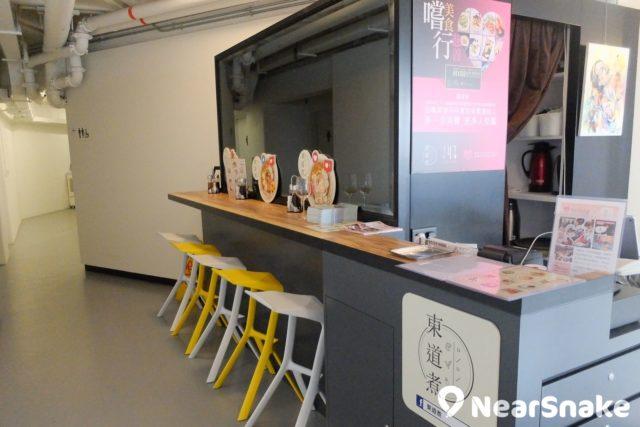 藝術中心頂層闢作餐廳「東道煮」,坐在這裡嘆咖啡是否多點藝術家氣息呢?