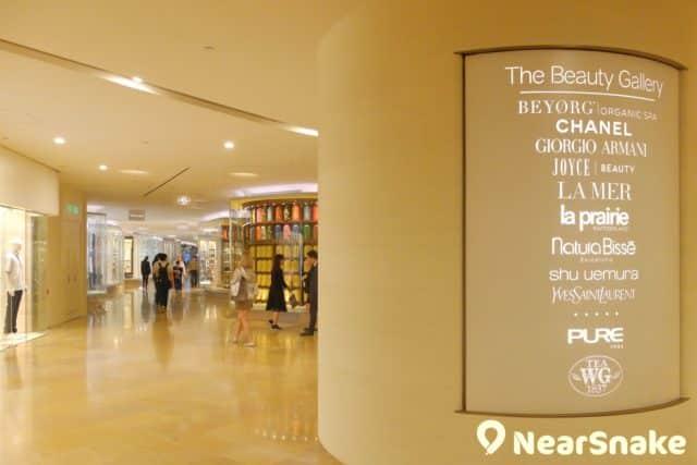太古廣場 The Beauty Gallery 現有十多個時尚美妝品牌,有趣的是內裡還有專賣外國茶葉的 Tea WG。