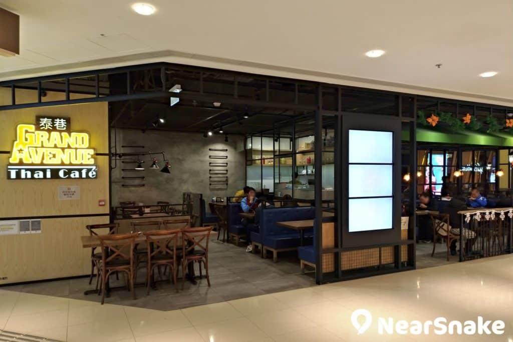 將軍澳廣場的泰國菜館「泰巷」沖調的泰式奶茶頗具名氣。