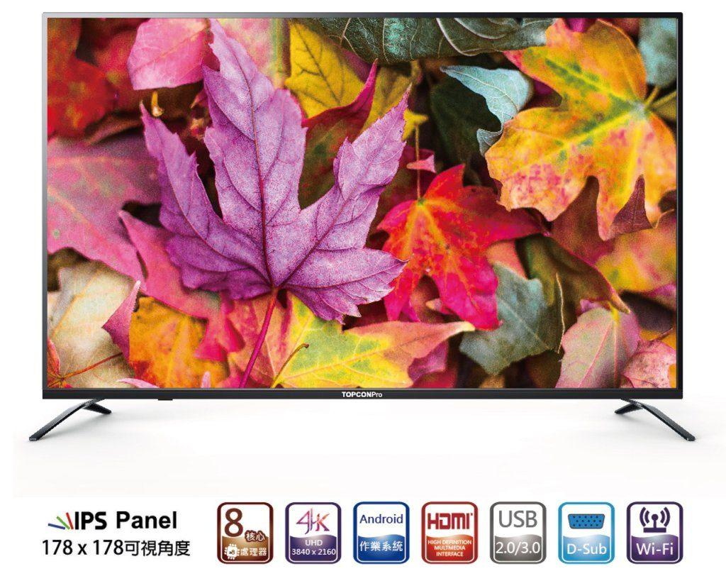 腦場電腦節2018優惠:TOPCONPRO 55 吋 4K 智能電視機 — 優惠價:$1(原價:$6,999 )|數量:1 部