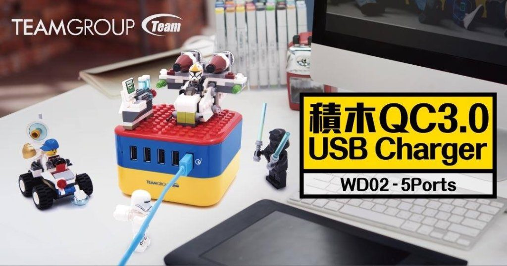 【腦場電腦節2018】Team WD02 USB Charger 腦場場優惠價:$249 港元