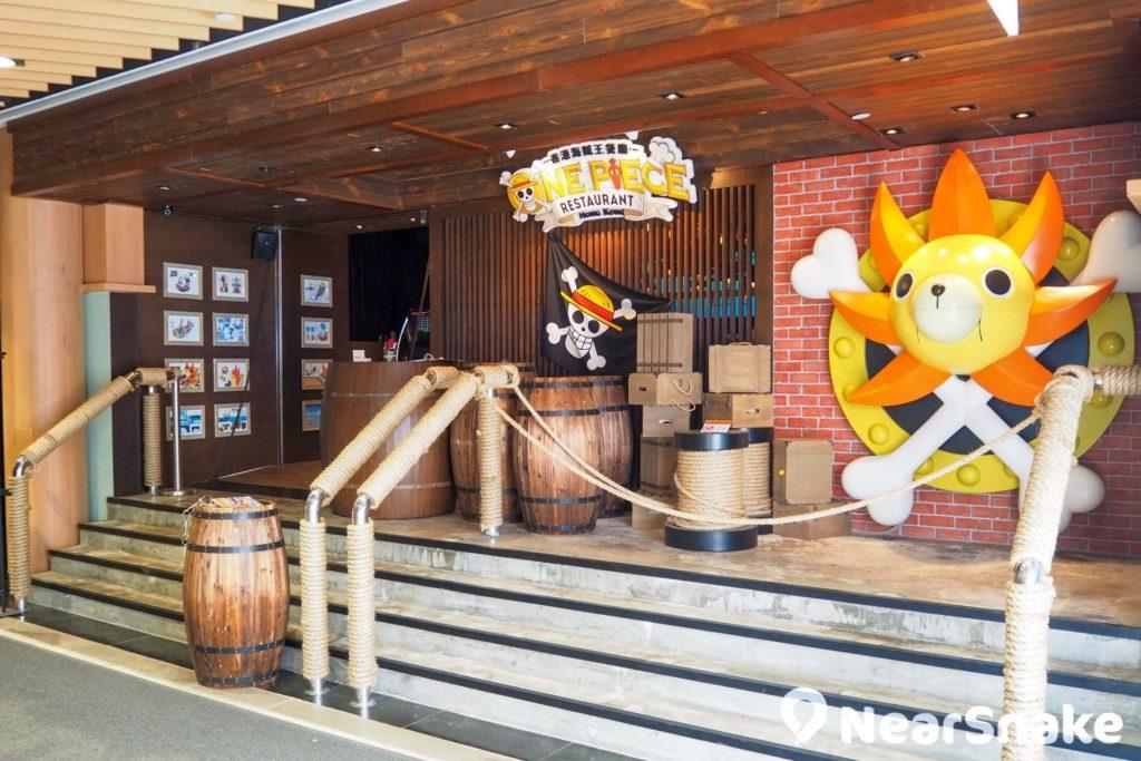 「黃埔號」內開設了香港海賊王餐廳,以動漫《One Piece》為主題,裝潢滿有航海的感覺。