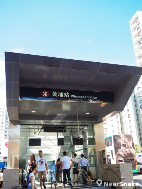 黃埔新天地與近年落成的港鐵黃埔站相連,步出黃埔站後,即可抵達黃埔新天地。
