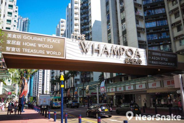 黃埔的入口處備有一個大型橫匾,指示大家各個商場的位置,還有獨特的椰樹聳立在兩旁。