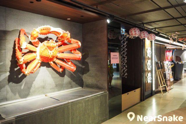 黃埔新天地「九號水產」主打日式料理和材料,並有多家日式食肆進駐。