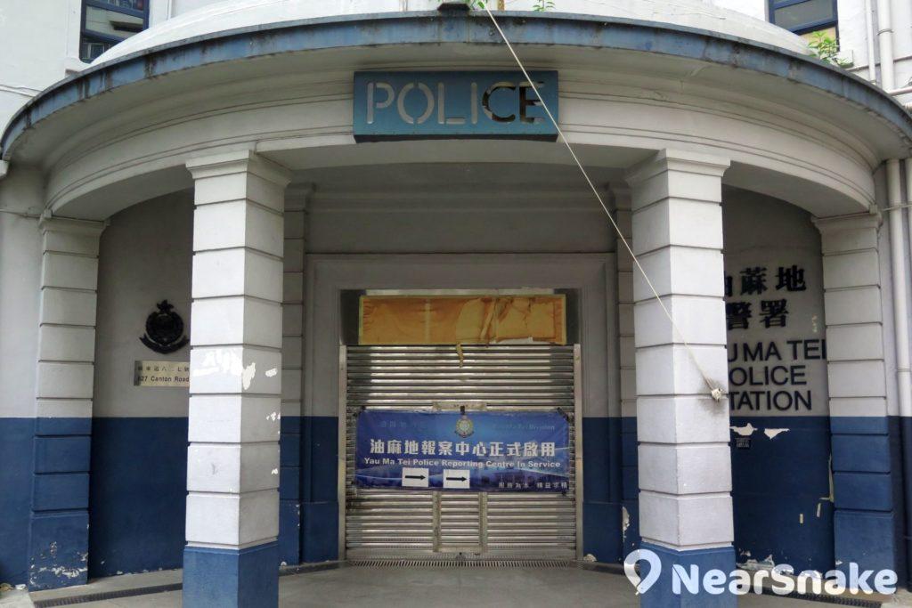 舊油麻地警署的正門曾出現於不少港產電影與劇集之內。
