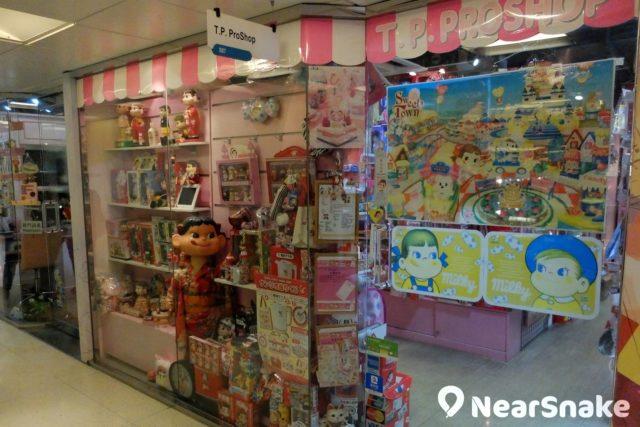 大家還記得牛奶妹嗎?淘大商場 3 樓便有一間專賣店「T.P. ProShop」。