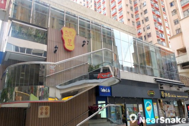 淘大商場的鴻星酒家自家一角,更有專用樓梯供食客上落。