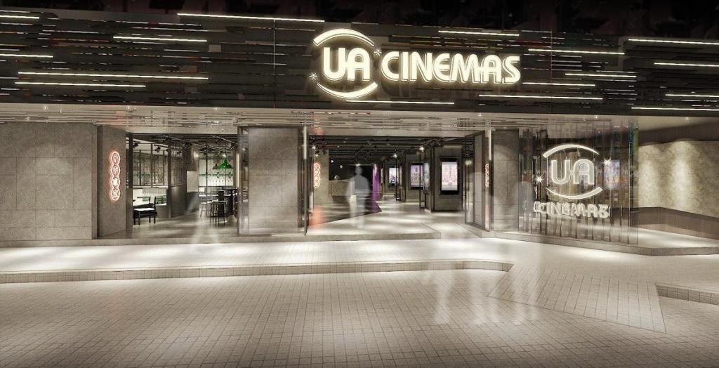 UA 淘大戲院具有 3 個影廳,合共提供超過 600 個座位。
