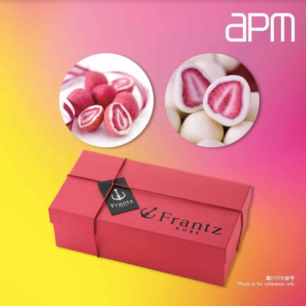 apm:奇幻藝術花燈庭園 日本神戶人氣甜品皇牌草莓松露朱古力禮盒