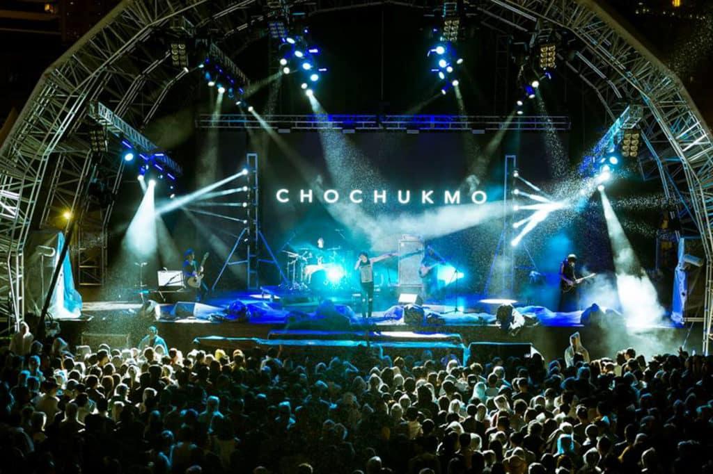 Clockenflap 2018 香港音樂及藝術節 Clockenflap 已成為香港最盛大的音樂及藝術節。