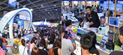 【雨天好去處】12大超人氣展覽攻略 必逛電腦節•美食博覽•家品展•成人博覽