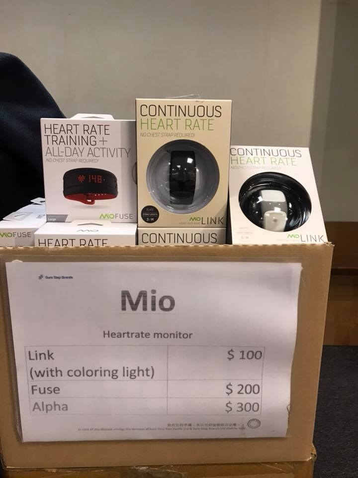 今次海港城展銷集開倉現場有心率監測器以低至 $100 港元的價格發售。