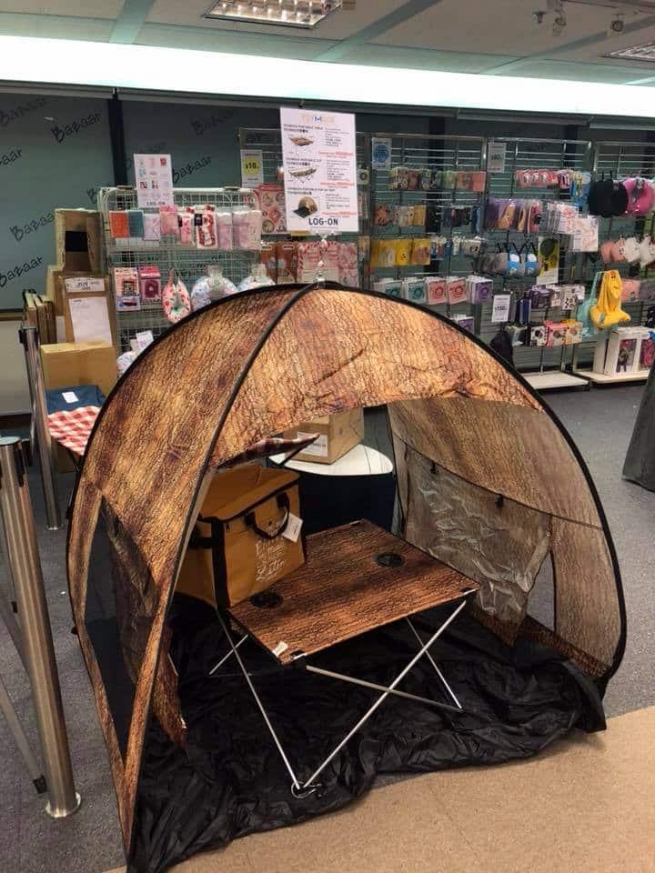 海港城展銷集珍品 TOYMOCK 摺合營 以 $250 的開倉價發售。
