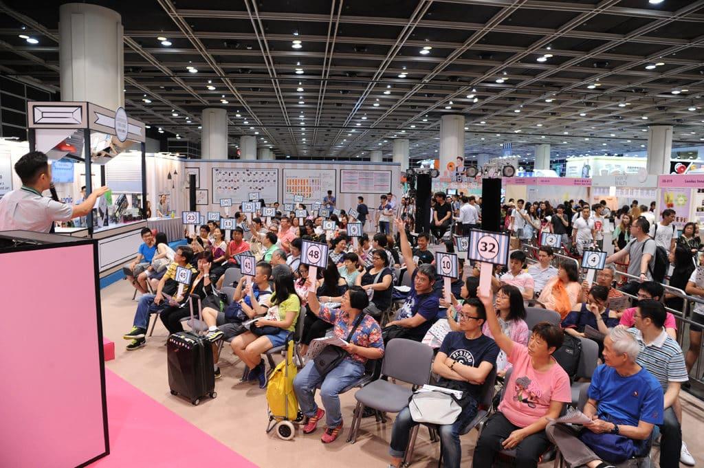 第 5 屆家電‧家品‧博覽會場將設有「競投精明眼」活動,讓進場人士有機會以優惠價購入心儀的家電及家品。