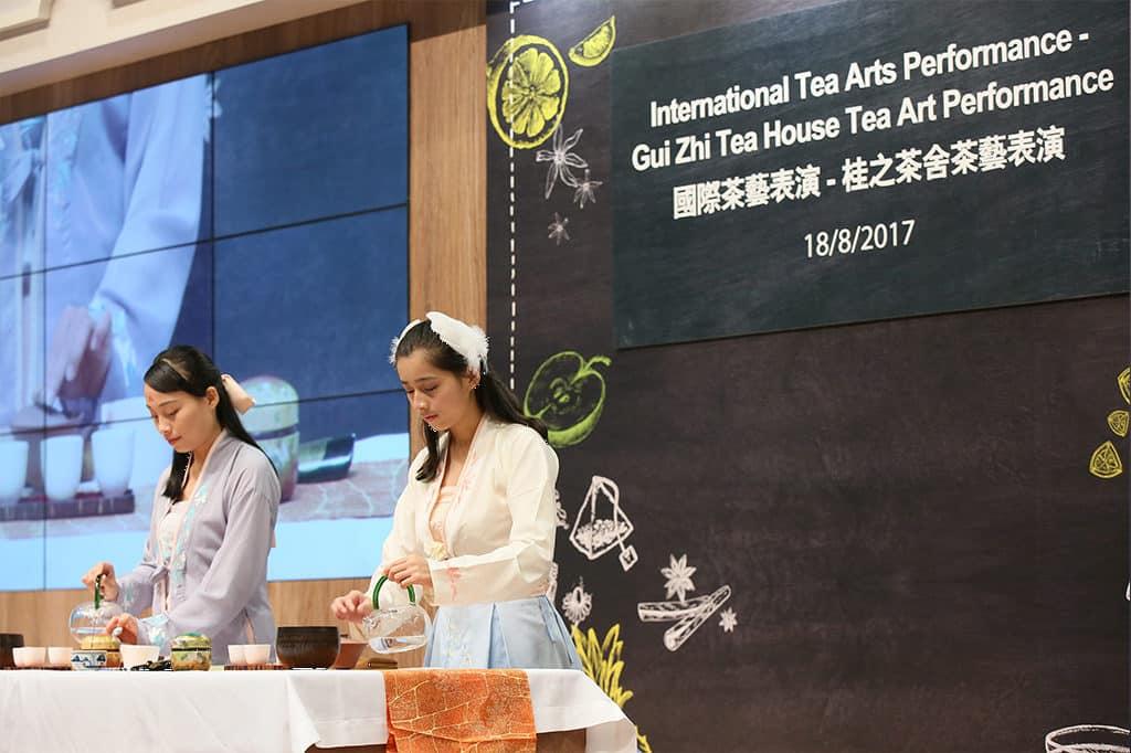 會展:香港國際茶展 2018 茶藝表演