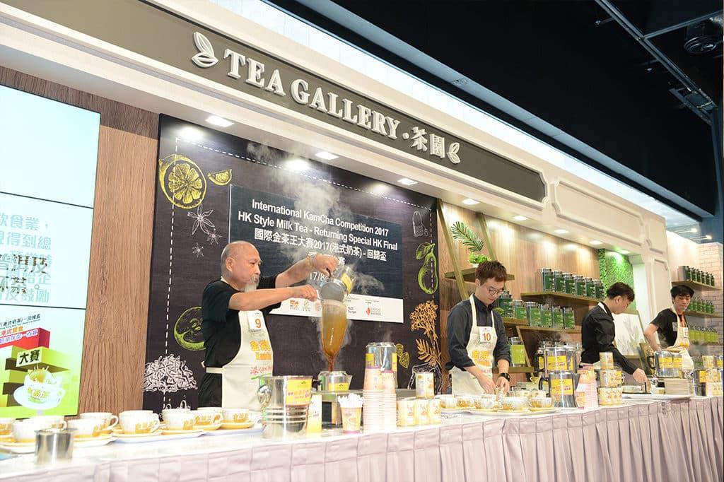 會展:香港國際茶展 2018 國際金茶王大賽(港式奶茶)
