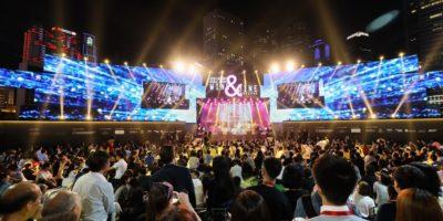 中環海濱:香港美酒佳餚巡禮 2018