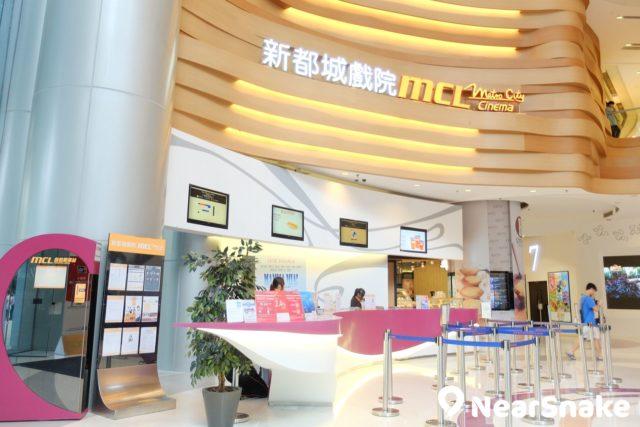 MCL 將軍澳戲院設於新都城二期 MCP Central 內。