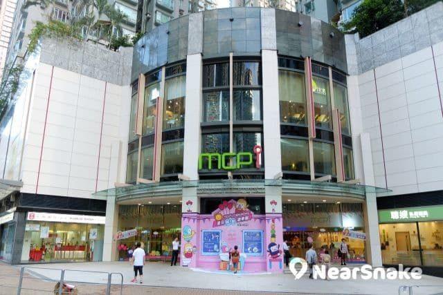 MCP 新都城中心