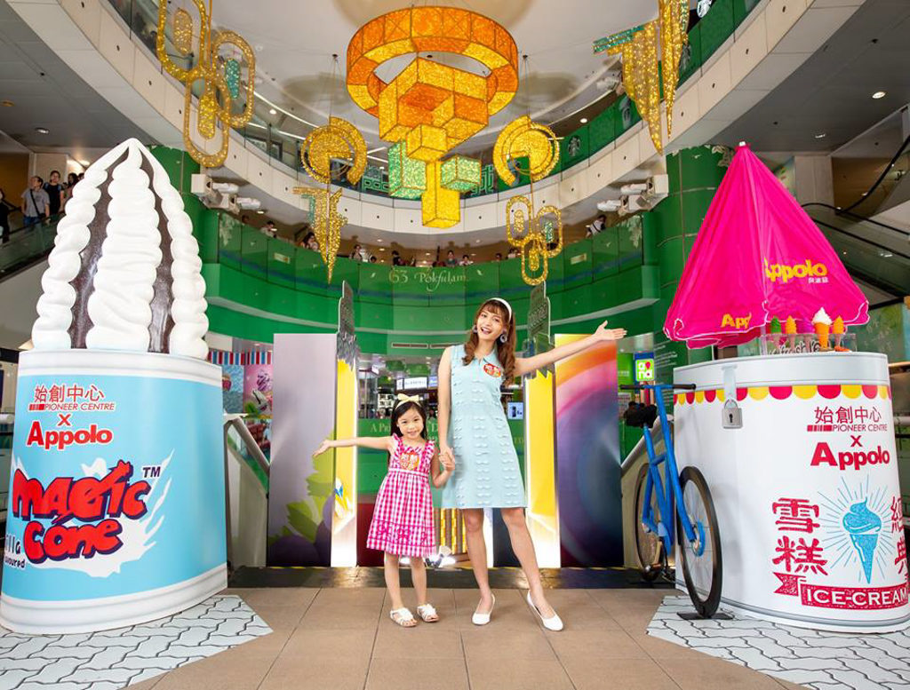 始創中心:經典雪糕尋味之旅 旺角始創中心與香港品牌「阿波羅雪糕」聯乘舉辦「經典雪糕尋味之旅」。