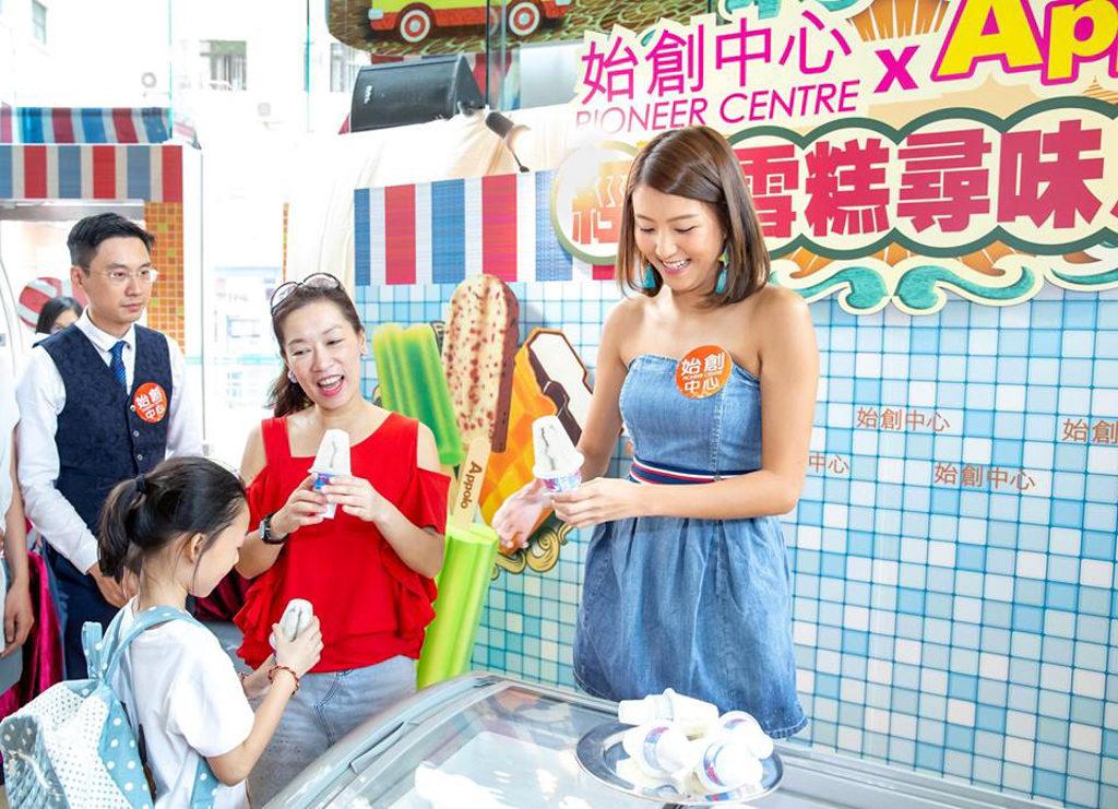 始創中心:經典雪糕尋味之旅 顧客亦可以即場購買雪糕消暑。