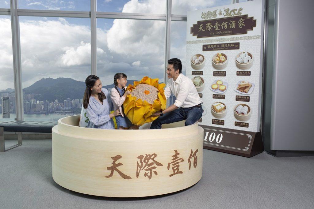 「天際 100•100% 好香港」的中式酒樓場景