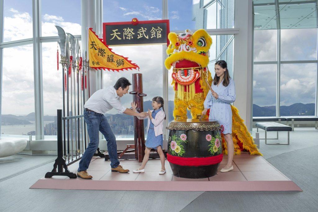 「天際 100•100% 好香港」的武館場景