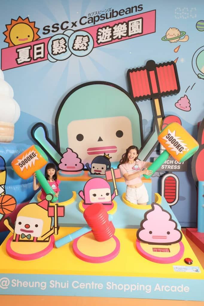 上水中心及新都城中心:「夏日『鬆鬆』遊樂園」 逾 10 呎高、巨型拍走壓力「扑扑傻瓜機」降臨上水中心購物商場。