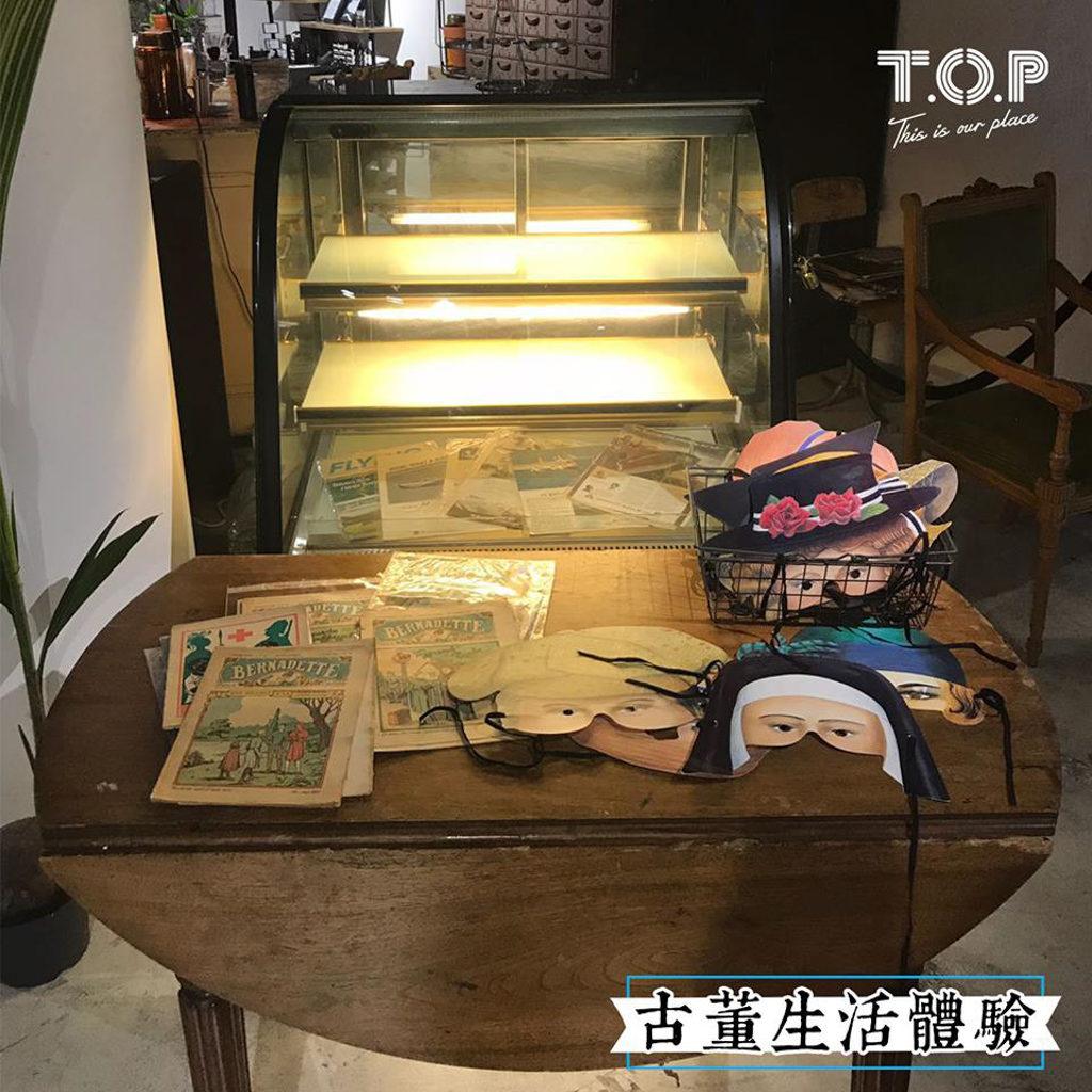 旺角商場 T.O.P x Parc 古道具體驗藥局 古董生活體驗區