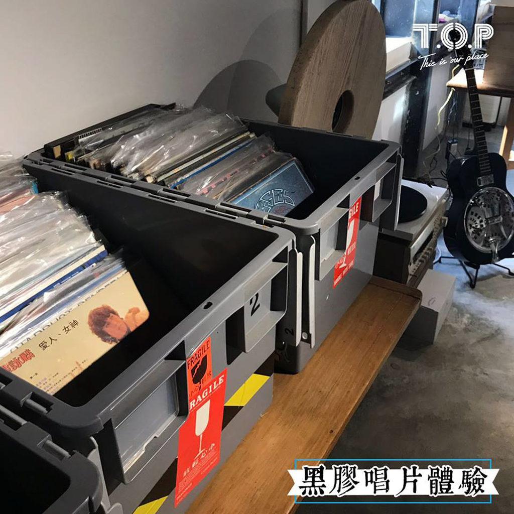 旺角商場 T.O.P x Parc 古道具體驗藥局 黑膠唱片體驗