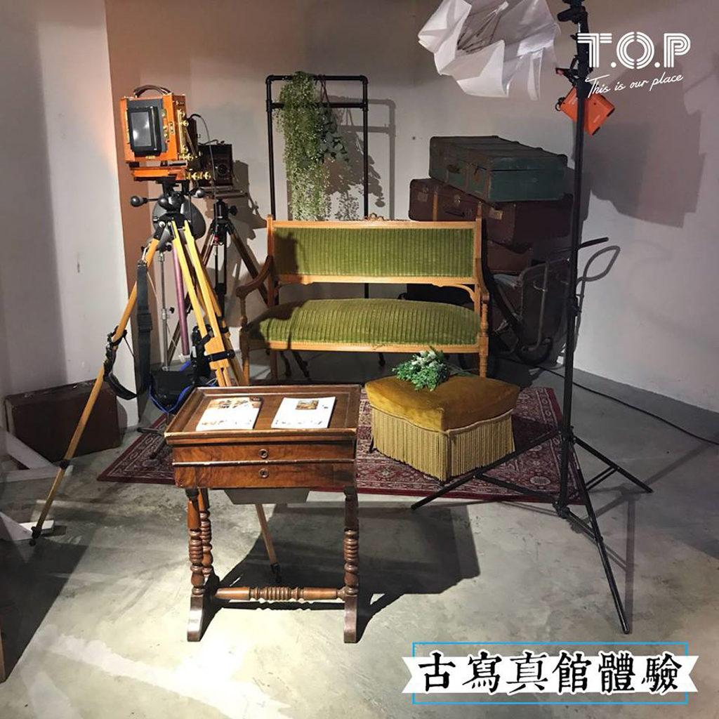 旺角商場 T.O.P x Parc 古道具體驗藥局 古寫真館體驗