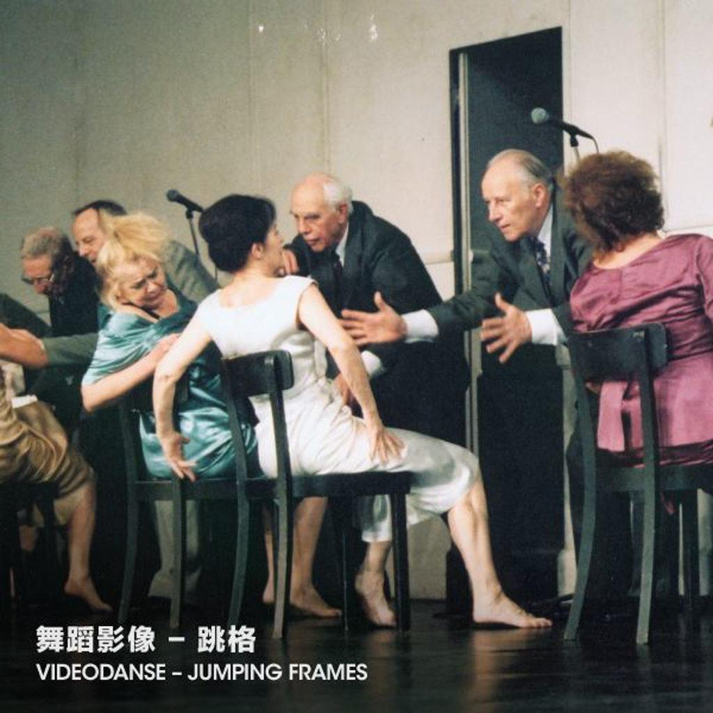 大館舞蹈季 《舞蹈影像 – 跳格》