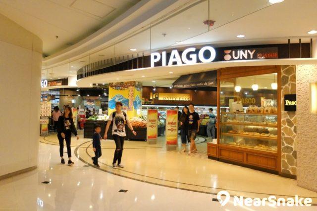 原屬日資百貨 UNY 旗下的德福廣場 PIAGO,現已被恒基發展所收購。