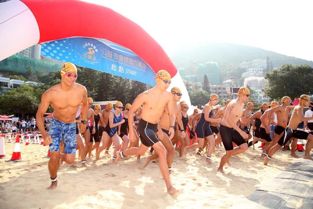 公益金會德豐百萬泳2018 公益金會德豐百萬泳每年吸引不少健兒參加。