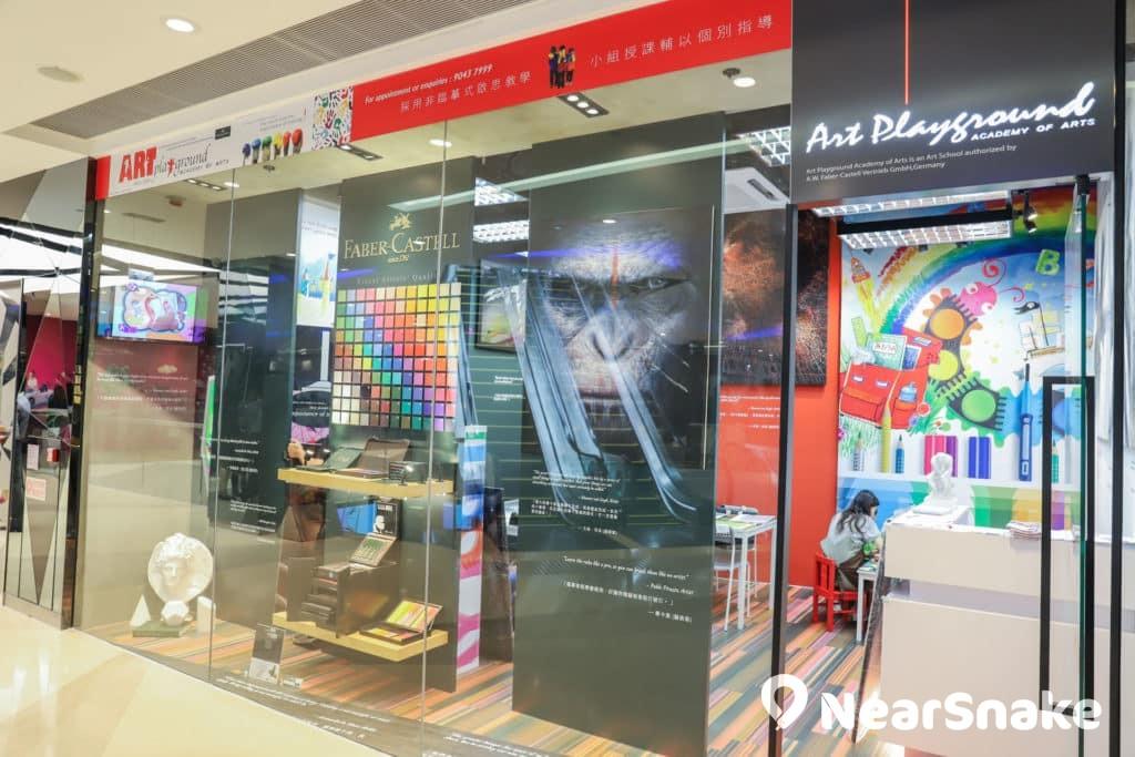 馬鞍山新商場We Go Mall 商場以家庭客為主,自然有為兒童而設的藝術中心。